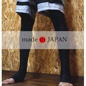 ラッシュトレンカ ラッシュガード メンズ 日本製 TM3300|a-k-k