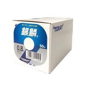 (TORAY/東レ) 銀鱗 50m 10連結 0.8号 道糸 ライン 112405 10連結