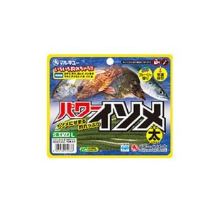 (マルキュー)パワーイソメ(太) 15本入り (長さ約11cm) イソメ 生分解性くわせエサ クワセエサ 擬似餌 a-k-k