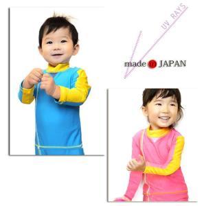 ラッシュガード ベビー 長袖  日本製 WB2201|a-k-k