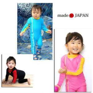 ラッシュガードスーツタイプ ベビー 長袖 日本製 WB2801|a-k-k