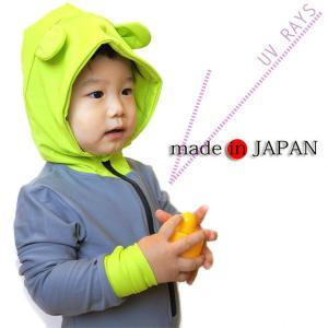ラッシュガードスーツタイプフード付 ベビー  長袖 日本製 WB3801|a-k-k