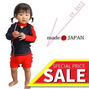 ラッシュガード&フリルラッシュパンツ ベビー 長袖 日本製 WBX2411|a-k-k