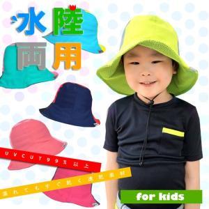 ラッシュハット 子供用 ワイプアウト サーフハット WKH5100|a-k-k