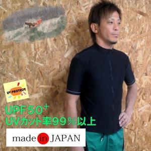 ラッシュジャケット ラッシュガード メンズ 半袖 日本製 WM3101|a-k-k