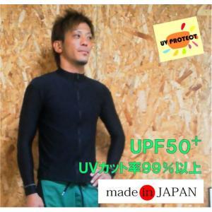 ラッシュジャケット ラッシュガード メンズ 長袖 日本製 WM3201|a-k-k