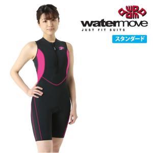 【watermove/ウォータームーブ】ショートウォーマー レディース WMS-34200 あったか水着 大人用 保温水着 2017AW|a-k-k