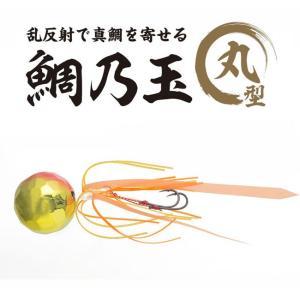 (ヤマシタ) 鯛歌舞楽 鯛乃玉 丸型セット 60g 鯛ラバ ルアー 本体仕掛けセット a-k-k