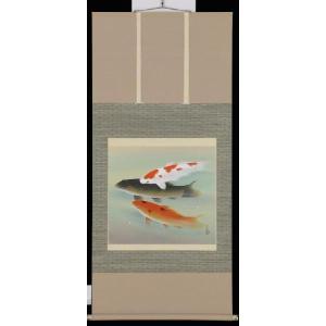掛軸 游鯉 川島正行 号:5万2千 尺八横 掛け軸|a-kakejikujp