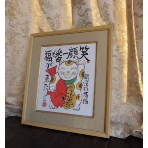 藤 直晴 色紙 開運招福猫 絵画 肉筆 日本画|a-kakejikujp