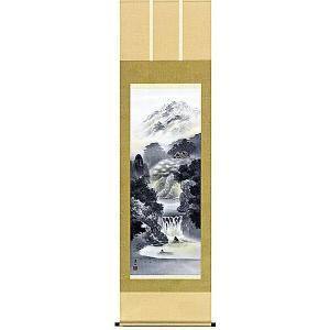墨の濃淡だけで深山幽谷の湖畔の 一景を見事に描き表した逸品。雄渾の筆づかいが枯淡の趣を 重厚壮大に醸...