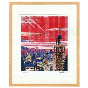 畭辰雄(はりたつお)鐘つきの塔 限定版画 作家サイン有り 絵画|a-kakejikujp