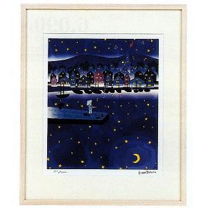 畭辰雄(はりたつお)夜の港街 限定版画 作家サイン有り 絵画|a-kakejikujp