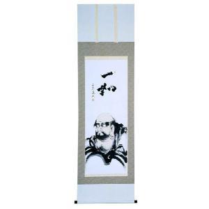 掛軸 達磨 中谷文魚 尺五立 掛け軸|a-kakejikujp