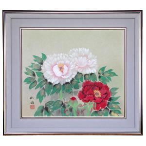 掛け軸 三代桃園  牡丹 絵画 日本画 掛軸 美術名典掲載作家|a-kakejikujp