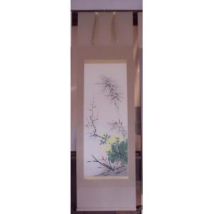 掛け軸 四君子/三浦大幹 「美術名典掲載作家」 肉筆100% 掛軸 全国送料無料 a-kakejikujp