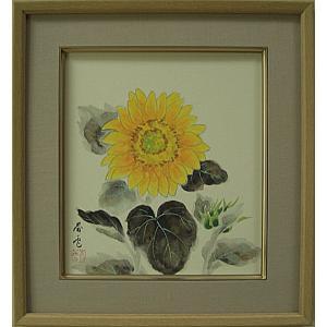絵画 林 春雪 評価12万 ひまわり 日本画肉筆 掛け軸 掛軸|a-kakejikujp