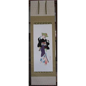 掛け軸 美人画(鳥追) 中島清堂 肉筆  掛軸 美術名典掲載作家 a-kakejikujp