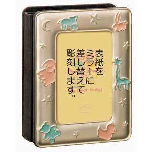 名前入りベビーアルバムラドンナ 出産祝いベビーギフト出産記念品入園祝い満一歳の記念品|a-kana