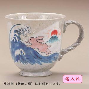 【九谷焼】マグカップ ふくろう  サイズ・容量: 径8.9×高8.8cm 生産地:日本 素材・成分:...