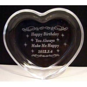ハート型オリジナルハートガラス小皿  誕生日の贈り物卒業記念品卒団記念品|a-kana