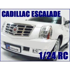 送料無料(通常地域)!GK◇キャデラックエスカレード◇2.4Ghzライセンス車1/24ラジコンカー/ホワイト