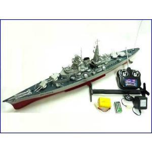 送料無料!HT◇ナチスドイツ海軍戦艦ビスマルク/BATTLESHIP Bismarckタイプラジコン船ボートRCセット a-kind 02