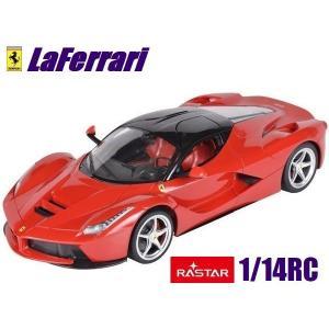 RASTAR◇フェラーリ・ラ フェラーリ◇正規認証車1/14ラジコンカー|a-kind