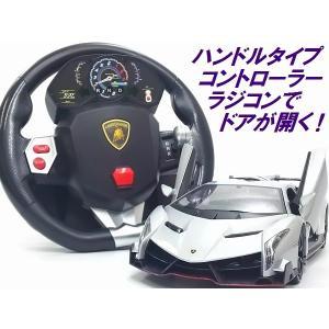 MZ◇ランボルギーニヴェネーノ◇ハンドル型ステアリングコントローラー正規認証車1/14ラジコンカー|a-kind