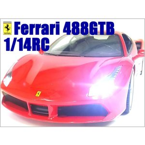 RASTAR◇フェラーリ488GTB正規認証車1/14ラジコンカーRC|a-kind