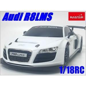 RASTAR◇アウディR8LMS◇正規認証車1/18ラジコンカー/ホワイト(Audi Sport R8 LMS Perfomance Car)|a-kind