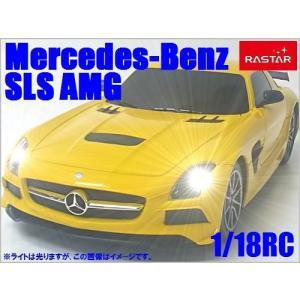 RASTAR◇メルセデスベンツSLS AMGブラックシリーズ◇正規認証車1/18ラジコンカー/イエロー(Mercedes-Benz SLS AMG Black Series)|a-kind