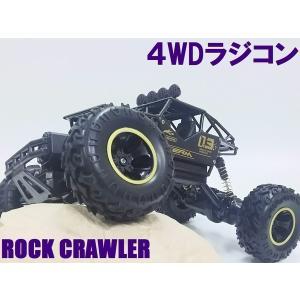 送料無料(通常地域)!ROCK CRAWLER/ロッククローラー◇4WDラジコンカー4輪駆動オフロード電動バギーRC/ブラック