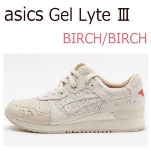 asics Gel Lyte 3 Birch Birch ア...