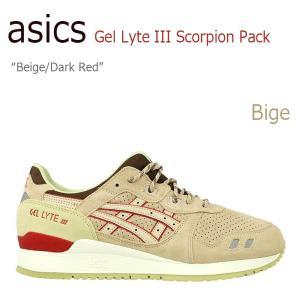 asics Gel Lyte 3 Scorpion pack...