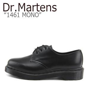 ドクターマーチン 3ホール Dr.Martens メンズ レディース 1461 MONO モノ BL...