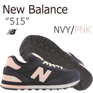 New Balance 515 / ネイビー/ピンク  ニューバランス  WL515POB  日本未発売