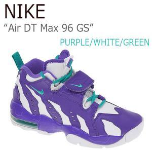 NIKE Air DT Max 96 GS Purple V...
