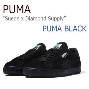 18ee89bc357e PUMA Suede x Diamond Supply Puma Black Puma Black プーマ ダイアモンドサプライ 36300101  DiamondSupply シューズ
