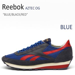 Reebok AZTEC OG/Blue/Black/Red リーボック  アズテック  AQ9550 シューズ