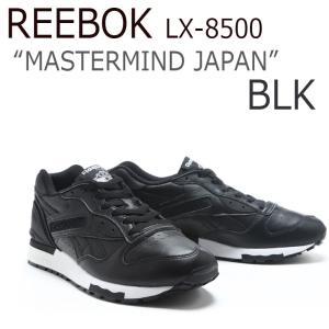 Reebok LX 8500 Mastermind JAPAN / ブラック リーボック  マスター...