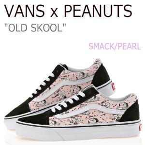 バンズ オールドスクール スニーカー VANS x Pean...