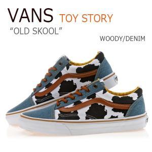 Vans TOY STORY/OLD SKOOL/WOODY/DENIM バンズ  オールドスクール  トイストーリー  ウッディ  VN0A31Z9LU4