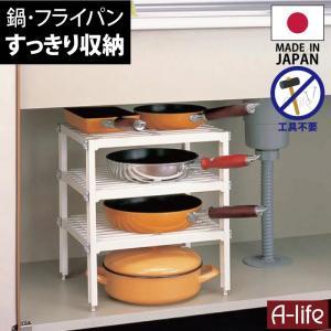 3段 ラック シンク下 整理 フリーラック 日本製 台所 収納 キッチン 流し下 シンク 流し台 新生活 引越し ラック 鍋 調味料 皿 棚 シンクサイドラックの写真