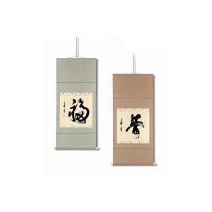 上田玉峰 掛軸の商品画像|ナビ