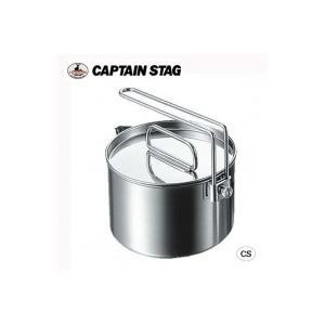 CAPTAIN STAG キャンピングケットルクッカー 14cm 1.3L M-7296の商品画像 ナビ