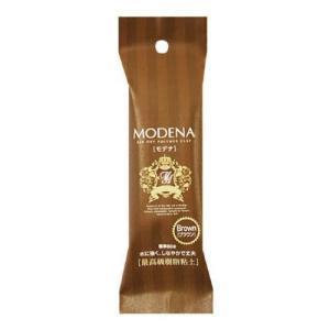 樹脂粘土 Modena color モデナカラー ブラウン 60g 2個セット 303116の商品画像 ナビ