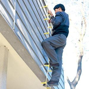 代引き不可 八ツ矢工業 アルミ縄ばしご 10m 12046の商品画像|ナビ