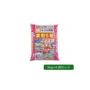代引き不可 あかぎ園芸 粒状 果樹5号 (チッソ7・リン酸7・カリ6)  5kg×4袋の商品画像|ナビ