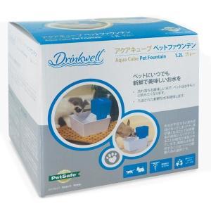 コンパクト 犬 猫PetSafe Japan ペットセーフ ドリンクウェル アクアキューブ ペットフ...